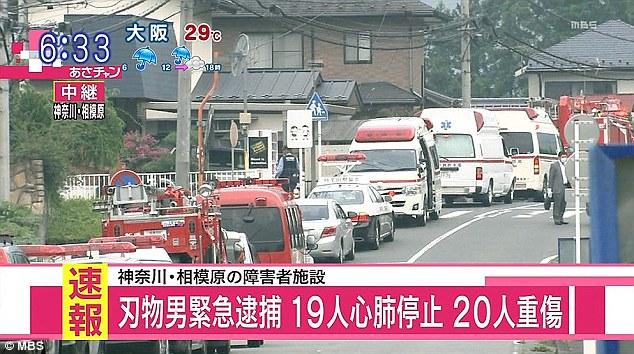 Truyền thông Nhật Bản đưa tin, hàng chục xe cứu thương đã đến hiện trường để cấp cứu người bị nạn.