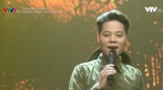 Dương Trần Nghĩa thể hiện ca khúc Cuộc đời vẫn đẹp sao.