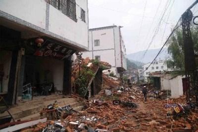 Sạt lở đất tại Trung Quốc, 5 người thiệt mạng
