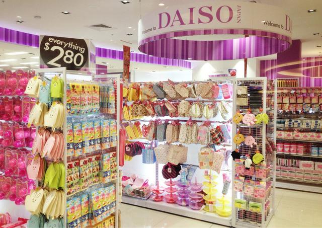 Hệ thống cửa hàng Daiso rất phổ biến ở Nhật.