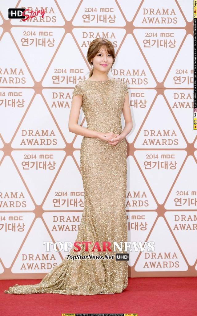 Cô nàng Soo Young của nhóm nhạc nổi tiếng SNSD khoe thân hình siêu mẫu trong bộ cánh tuyệt đẹp
