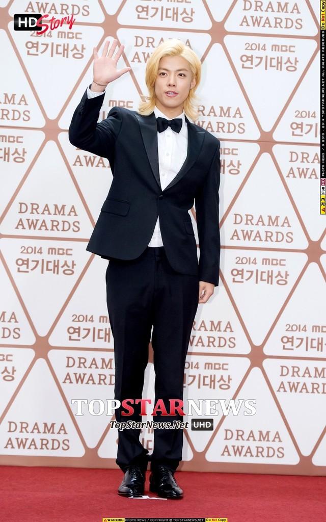 Ngôi sao mới nổi Kang Nam của nhóm M.I.B