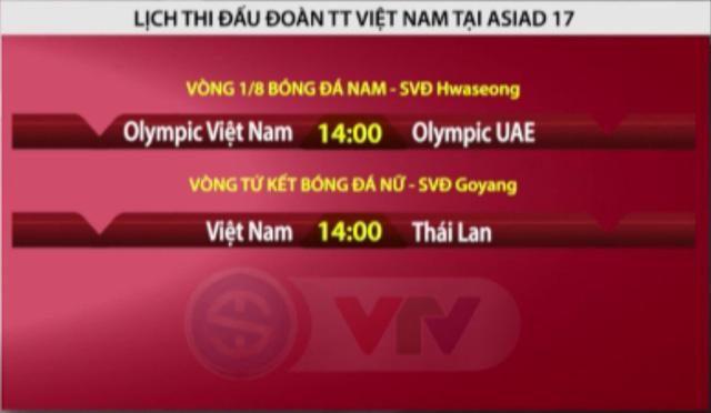 Lịch thi đấu của Olympic Việt Nam và đội tuyển bóng đá nữ Việt Nam