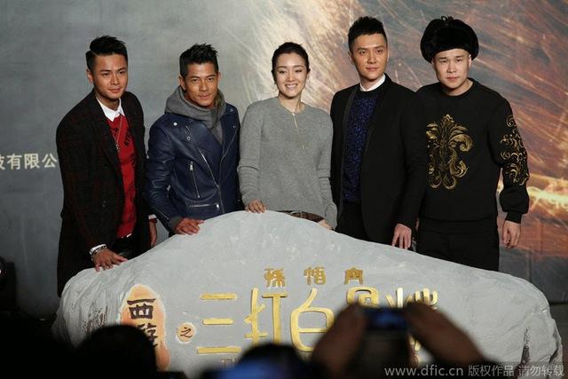 Củng Lợi cùng các diễn viên chính trong buổi họp báo đầu tiên của bộ phim