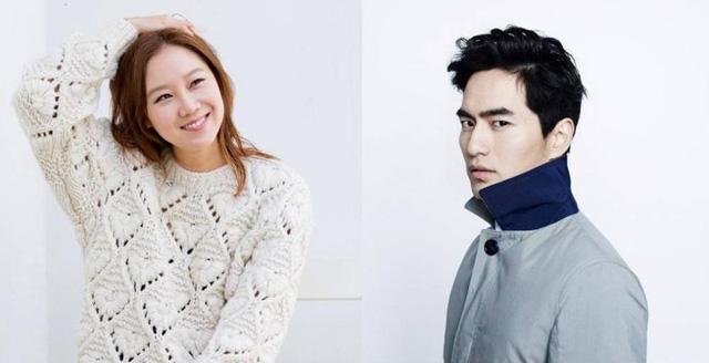 Gong Hyo Jin và Lee Jin Wook