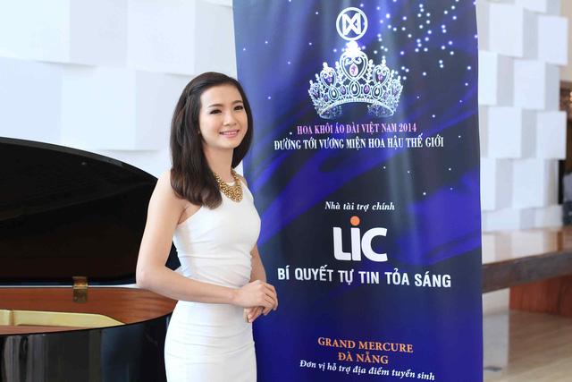 Thí sinh Lê Lan