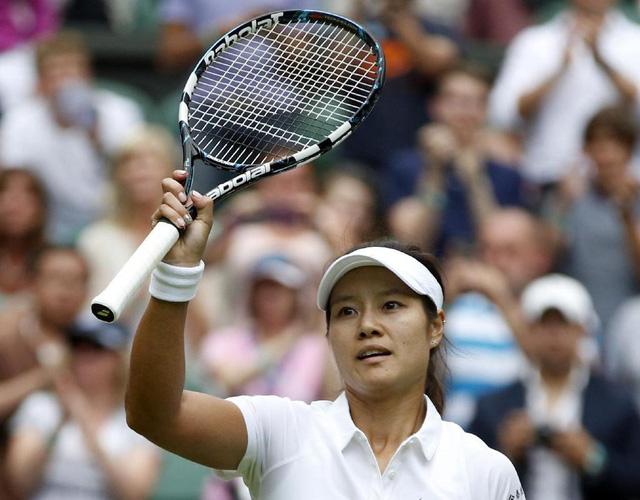 Li Na chính thức chia tay sự nghiệp ở tuổi 32