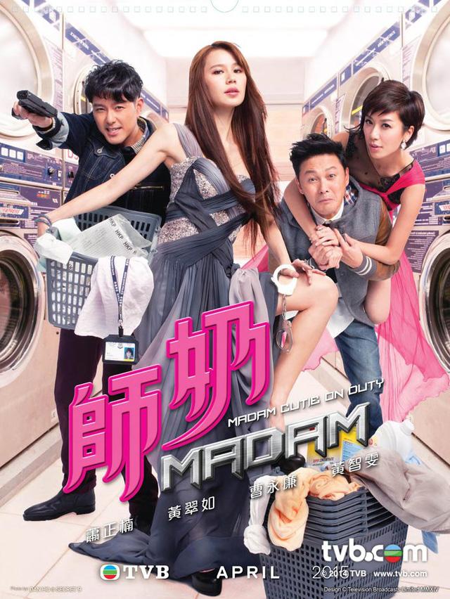 Tháng 4/2015 - phim Sư nãi Madam (Madam cutie on duty). Đây là bộ phim tình yêu hài hước với sự tham gia của Tiêu Chính Nam, Huỳnh Thúy Như, Huỳnh Trí Văn, Tô Vĩnh Khang, Dương Minh…