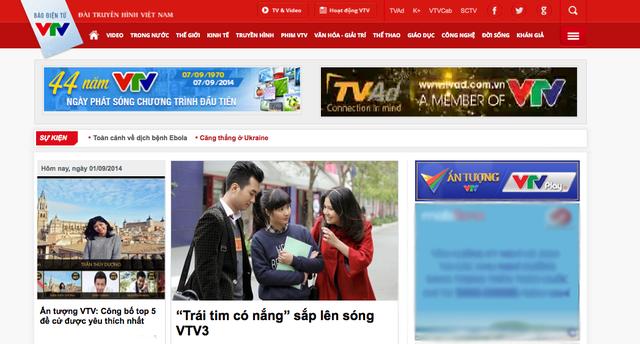 Phiên bản mới của VTV News có thiết kế bắt kịp với xu hướng chung của báo điện tử thế giới nhưng vẫn thân thiện với người dùng Việt Nam.