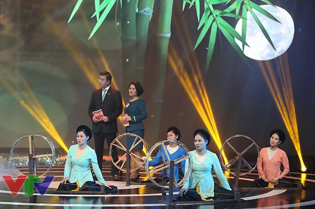 Đây cũng là một sự kiện đặc biệt trong năm 2014 của Việt Nam.