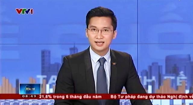 Trước khi trở thành PV của VTV24, Huy Hoàng từng là giảng viên đại học với chuyên ngành kinh tế, tài chính. Bởi vậy, anh đảm nhiệm biên tập và dẫn các bản tin Tài chính Kinh doanh.