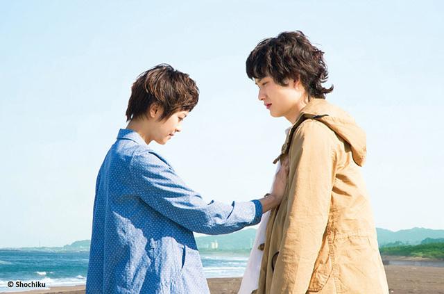 Japanese film festival 2015-LifeBackThen_Cuocsongphiatruoc