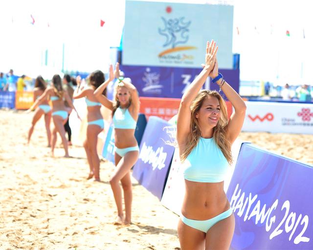 Asian Beach Games 5 - Đà Nẵng 2016 sẽ diễn ra vào tháng 10/2016. (Ảnh minh họa).