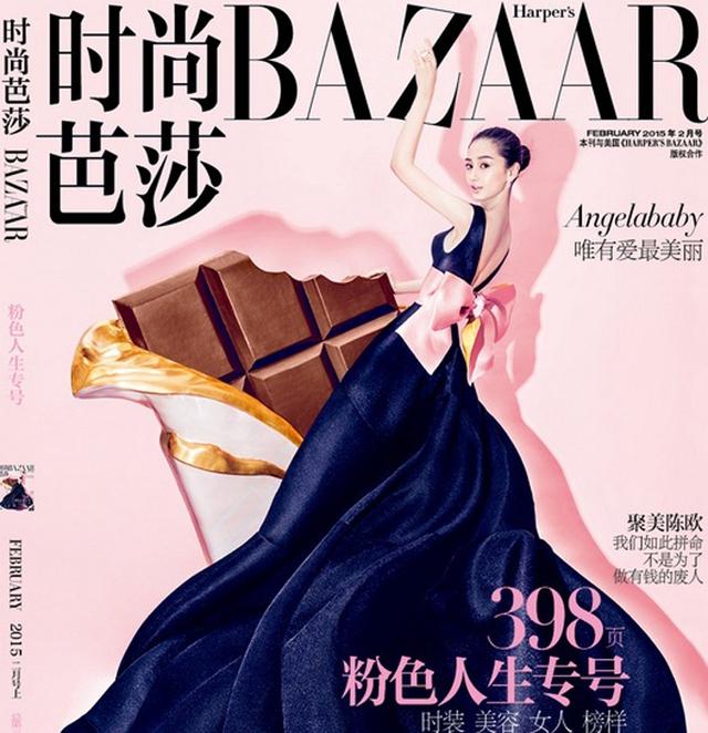 Angelababy là gương mặt quen thuộc, thường xuyên xuất hiện trên các tạp chí thời trang. Đây cũng không phải lần đầu tiên cô có mặt trên trang bìa của tạp chí Harper's Bazaar.