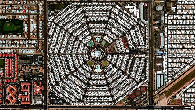Arizona (Mỹ)