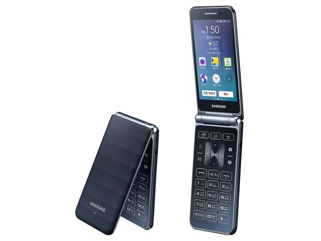 Chiếc smartphone mới của Samsung sở hữu bàn phím T9 cổ điển giống với thiết kế của những chiếc điện thoại nắp gập thời xưa