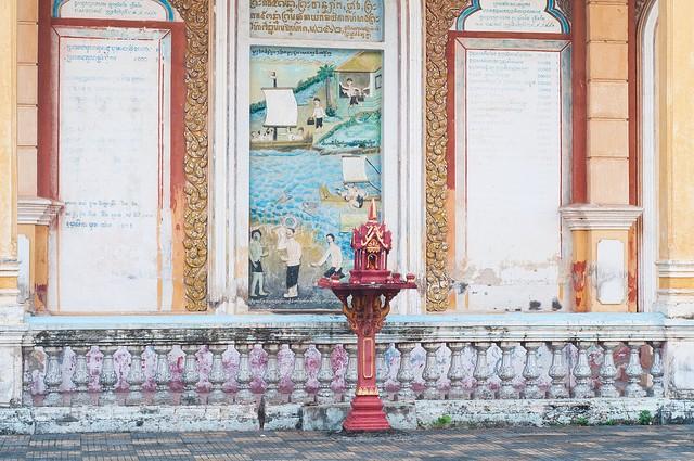 Battambang, Campuchia