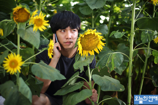 Lee Seung Gi trong phim Yêu phải nàng lắm chiêu.