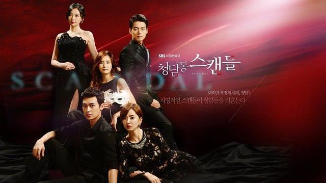 Bí mật ở Cheong Dam Dong phát sóng vào 22h20 từ thứ Hai đến thứ Sáu hàng tuần trên kênh VTV3