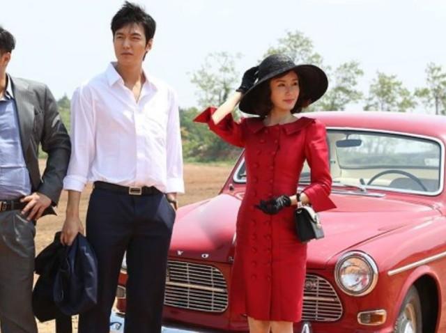Lee Min Ho và Kim Ji Su