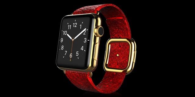 Gold Apple Watch Elite Exotic dây da trăn có giá 1.997 Bảng Anh