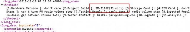 Tên sản phẩm xuất hiện trên mã nguồn trang chủ của Spreadtrum