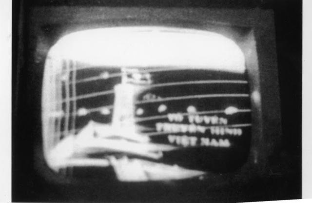 Hình hiệu trong buổi phát hình đầu tiên