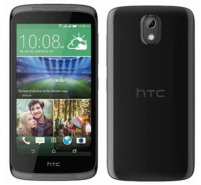 HTC Desire 526G sở hữu màn hình 4,7 inch với độ phân giải qHD