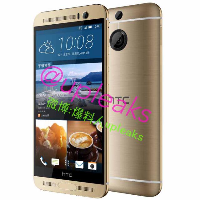 Hình ảnh thiết kế chiếc HTC One M9 Plus