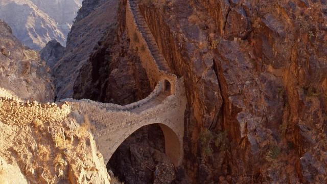 Cầu Shaharah ở Yemen.