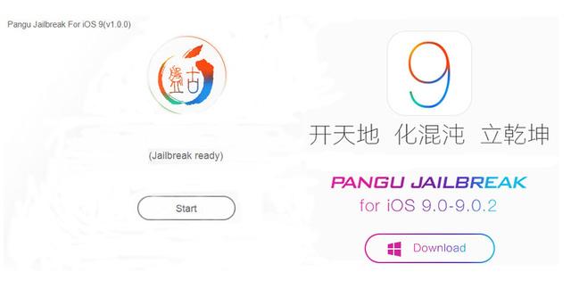 Công cụ jailbreak của nhóm hacker Pangu dành cho iOS 9