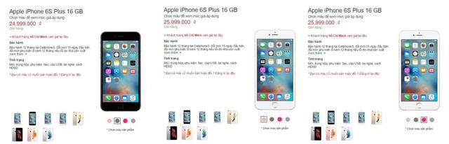 Giá bán của các phiên bản iPhone 6S Plus hiện tại trên CellphoneS
