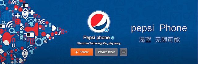 Thông tin công bố sự kiện ra mắt smartphone của Pepsi