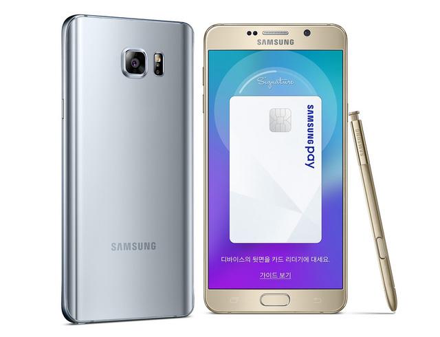 Galaxy Note 5 Winter Edition sở hữu hai tùy chọn màu sắc là vàng bạch kim và bạc bạch kim
