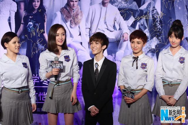 Tiểu thời đại 4 với sự góp mặt của Dương Mịch, Quách Thái Khiết, Tạ Y Lâm, Quách Bích Đình sẽ được công chiếu tại các rạp ở Trung Quốc vào hôm nay (9/7).