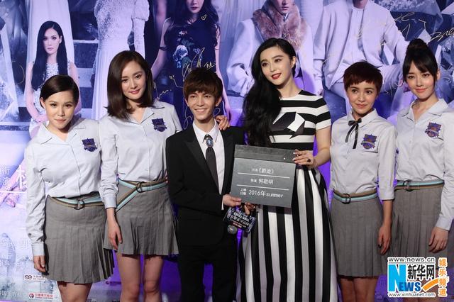 Trước đó, Phạm Băng Băng từng tham gia bộ phim CRI ICAL do Quách Kính Minh làm đạo diễn và hai người vẫn tiếp tục làm bạn tốt của nhau sau khi bộ phim kết thúc.