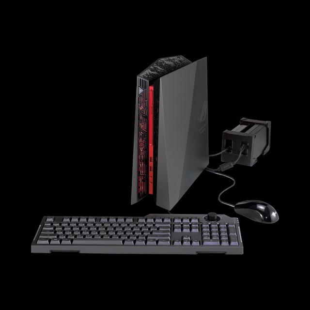 Desktop ROG G20CB