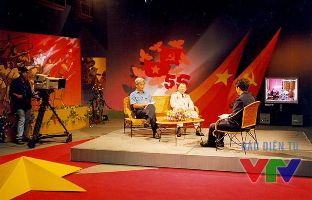 Trường quay Cầu truyền hình ngày 19/8/2000