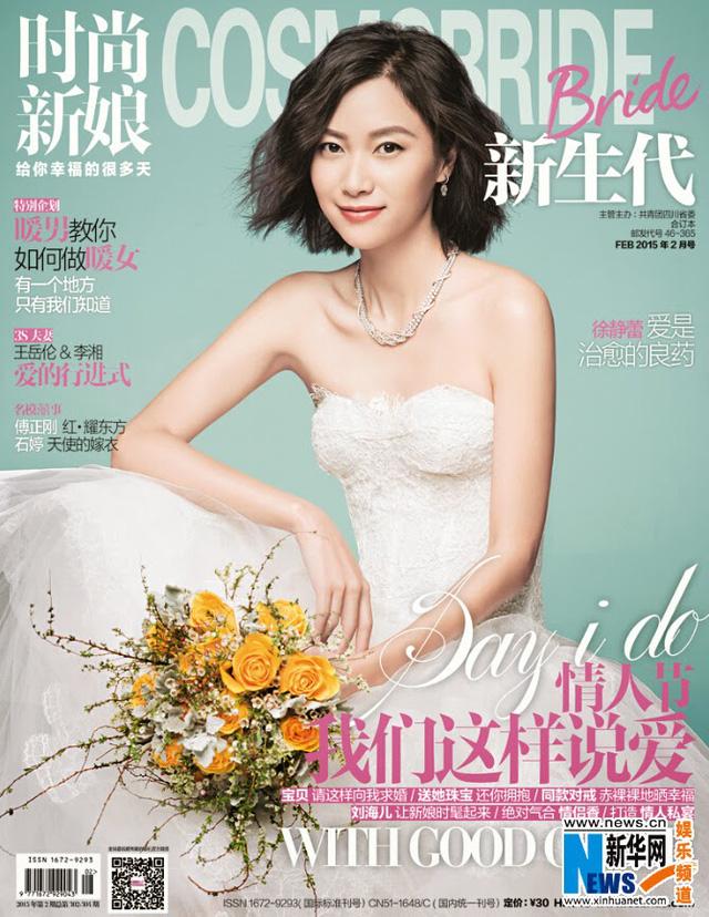Xuất hiên trên bìa tạp chí Cosmo, Từ Tịnh Lôi hoá thành cô dâu xinh đẹp.