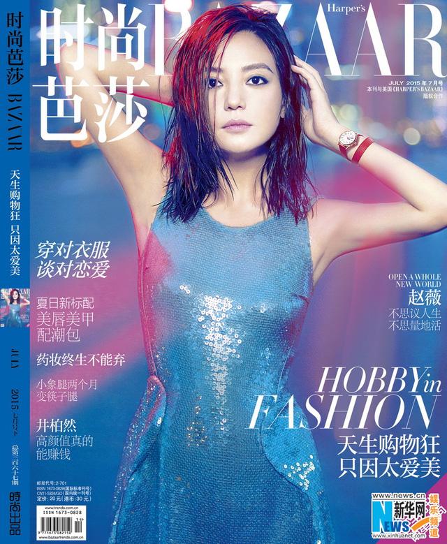 Ở tuổi 39, Triệu Vy khiến phái nữ tỏ ra ghen tị khi vẫn giữ được vẻ đẹp trẻ trung, đặc biệt là đôi mắt to, sáng và trong veo như nước hồ thu.