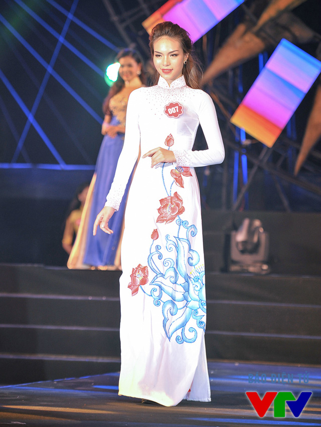 Hoàng Thị Hương Ly sinh năm 1996, đến từ Gia Lai
