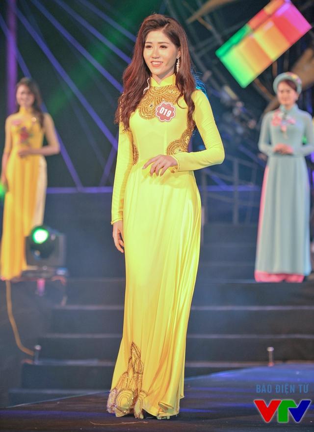 Nguyễn Thị Huỳnh Trang sinh năm 1993, đến từ Sóc Trăng