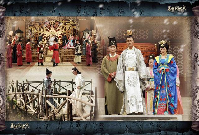 Phim truyện Trung Quốc mới: Ngũ Thử đại náo Đông Kinh - Ảnh 5.