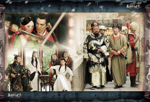 Phim truyện Trung Quốc mới: Ngũ Thử đại náo Đông Kinh - Ảnh 6.