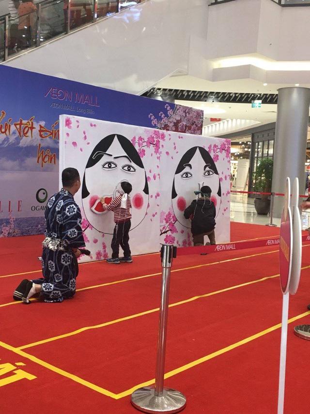 Trò chơi ghép mặt Furuwarai