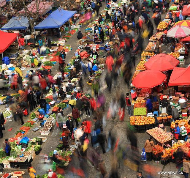 Chợ Tết tại Quý Châu