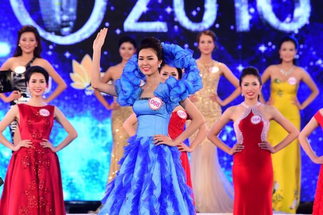 Vũ Thị Vân Anh (sinh năm 1993, Quảng Ninh)