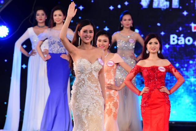 Nguyễn Bảo Ngọc (sinh năm 1998, Hà Nội)