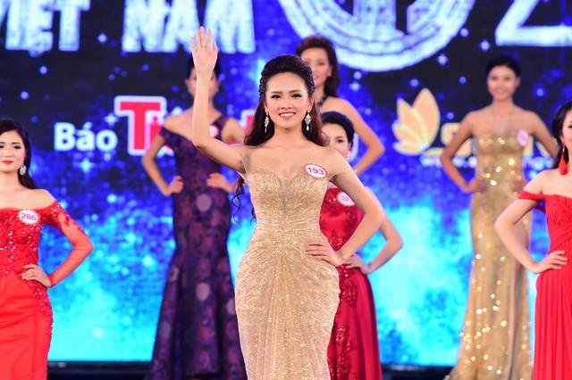Trần Tố Như (sinh năm 1997, Thái Nguyên)