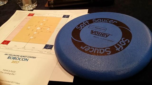 Hình ảnh thực tế chiếc đĩa sử dụng trong cuộc thi ABU Robocon 2017 (Ảnh: Hải Lộc)